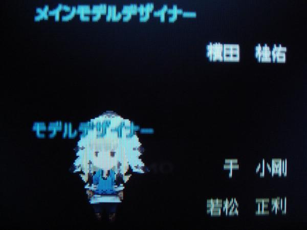 DSC04978.JPG