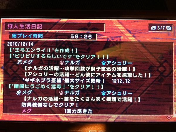 201012 湯米手機 037.JPG