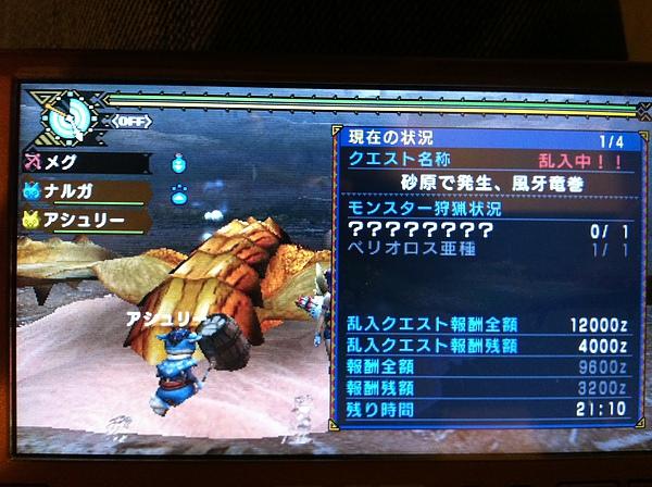 201012 湯米手機 041.JPG