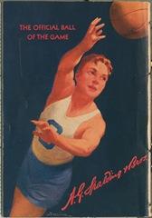 3世界第一顆籃球