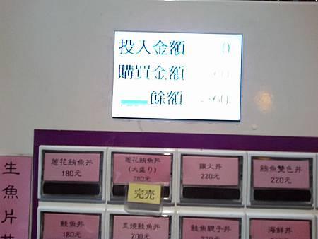 201210061486