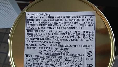 DSC_4530.JPG