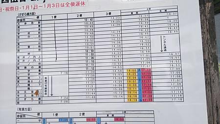 DSC_4541.JPG