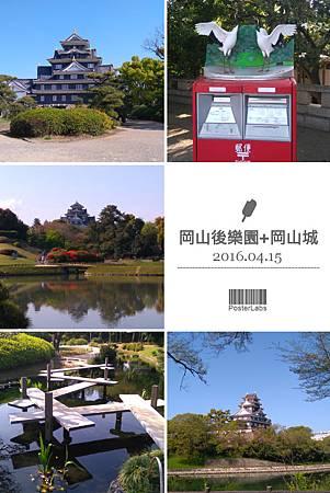 HBGC_20160415103842.jpg