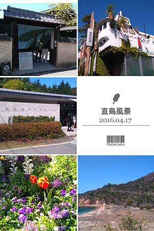HBGC_20160417170227.jpg