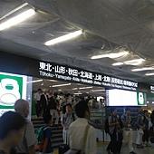 DSC_6490.JPG