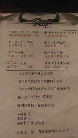 P_20170815_190340_LL.jpg