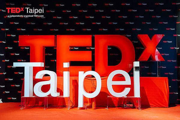 TEDxTaipei_2014_what_matters_now1.jpg