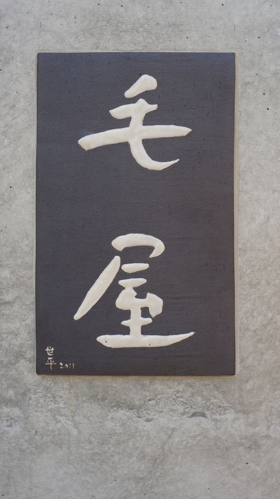 DSC01967.JPG