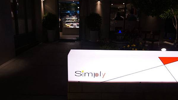 Simply Cafe璞麗花園