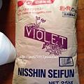 紫蘿蘭麵粉