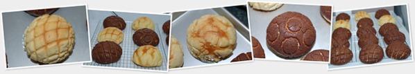檢視 波羅麵包