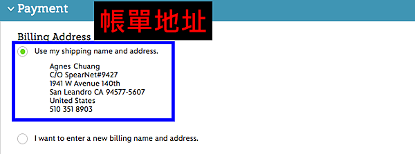 billing address