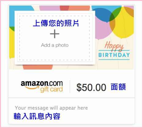 giftcard8