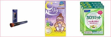 rakutan-cosmetics