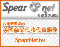 http://f10.wretch.yimg.com/spearnet/1/1845756359.jpg