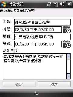 Screen14