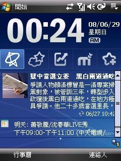 Screen22