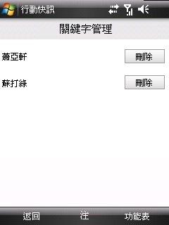 Screen38