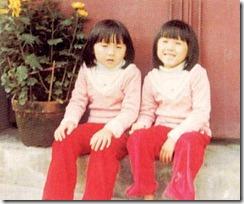 20081029林宅血案雙胞胎