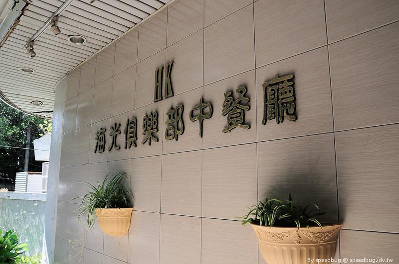KAO_6036.jpg