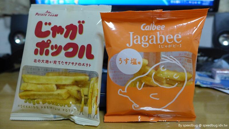 今日熱門文章:日本|Calbee jagabee v.s 薯條三兄弟