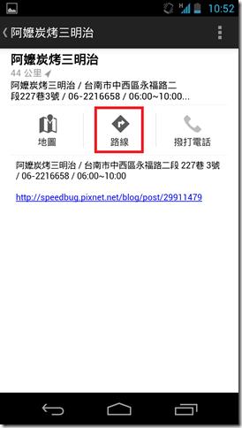 2013-01-28 22.52.25