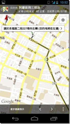 2013-01-28 22.52.54