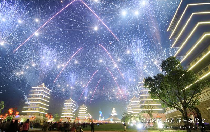 今日熱門文章:高雄|幸福與安樂.佛光山春節平安燈會