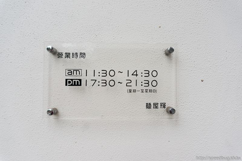 DSC01370