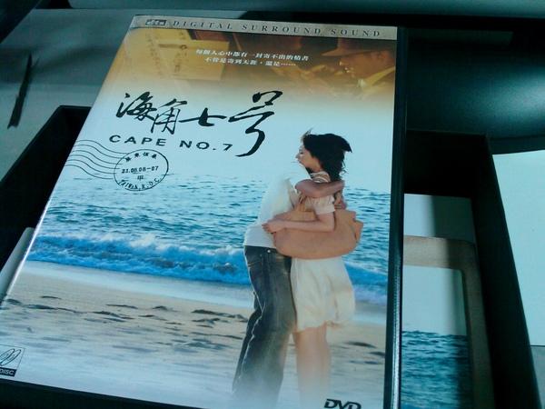 雙碟DVD