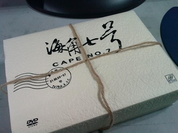 海角七號DVD