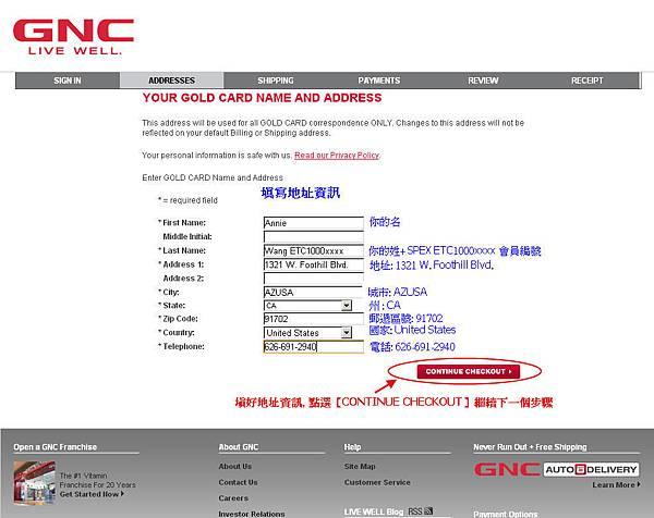 GNC AddressInfor