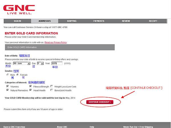 GNC GOLD CARD INFOR