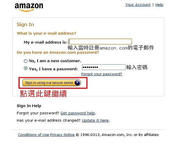 12.amazon-要求登入