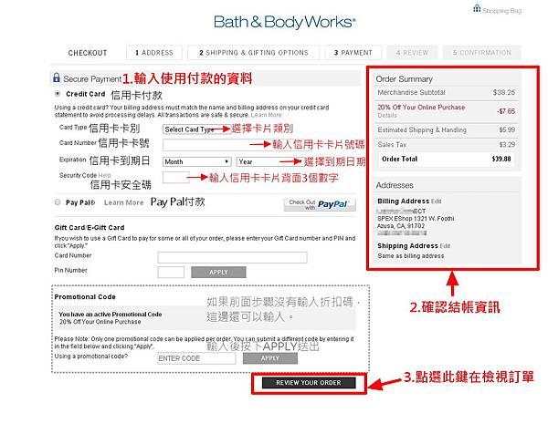enter payment.jpg