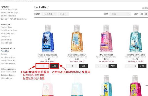 商品頁面-1.加入購物車.jpg
