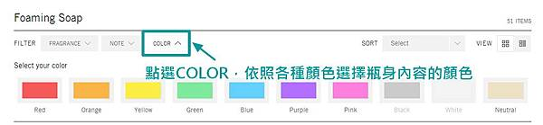 選擇商品-顏色.jpg
