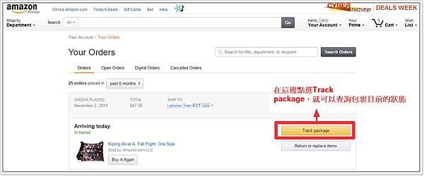 amazon orders-04.jpg