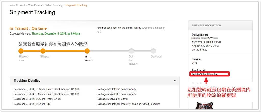 amazon shipment tracking-05.jpg