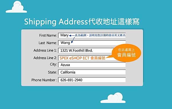 代收地址SAMPLE