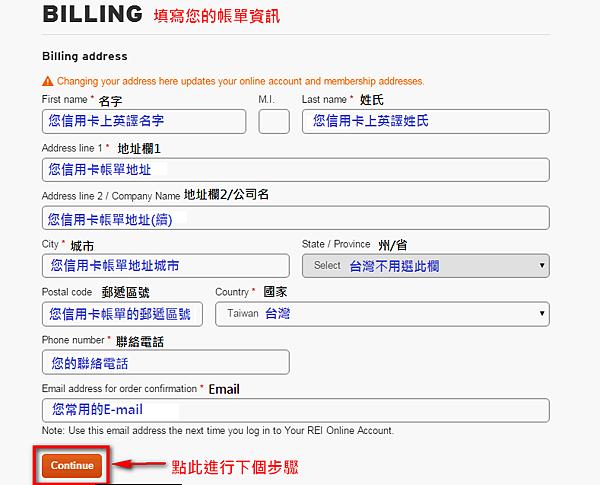 11-BILLING-