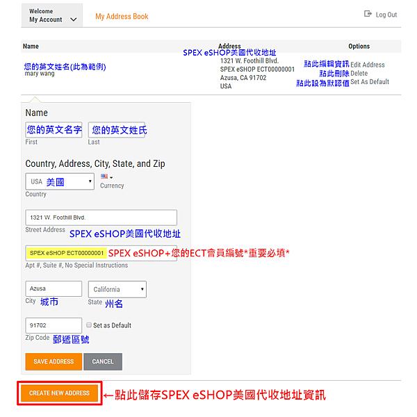 06-建立寄件地址-.png
