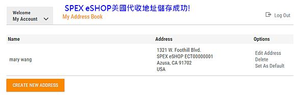 07-預設寄件地址成功-.png