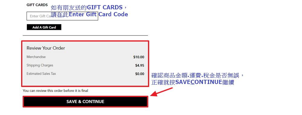 步驟六 gift card.jpg