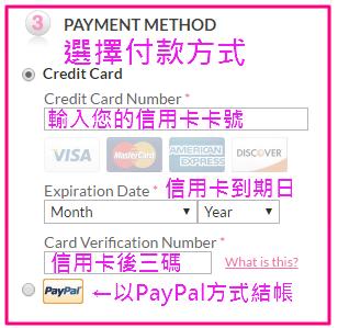 14-信用卡付款.png