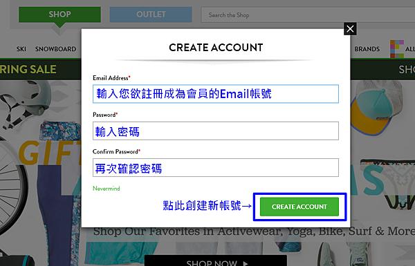 03-註冊填入資料.png