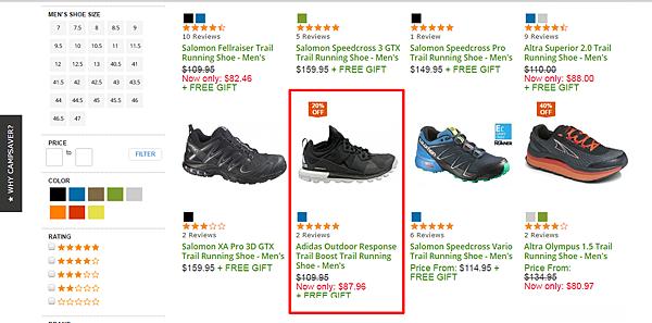 04-2-挑選商品-鞋子.png