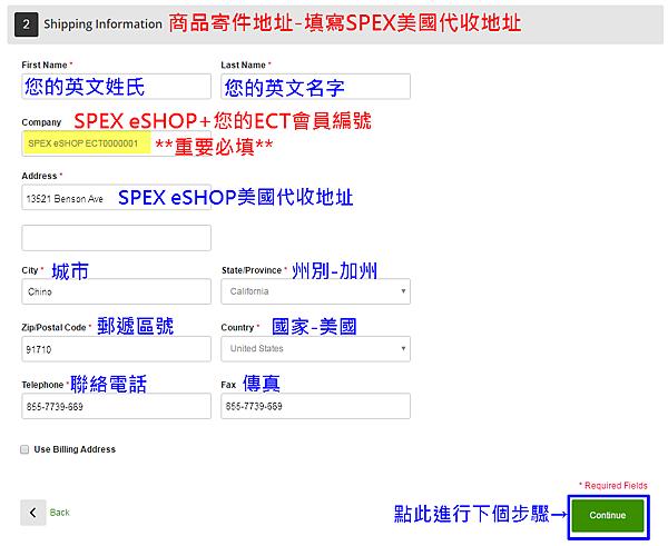 10-結帳Shipping Information-修改.png
