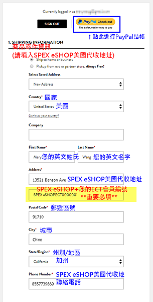 08-結帳代收地址1. SHIPPING INFORMATION.png